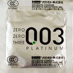 Индивидуалньая упаковка Окамото платинум