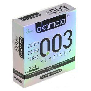 Okamoto Platinum