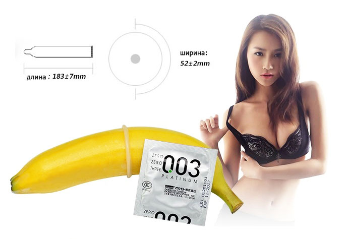 Реклама Окамото Платинум