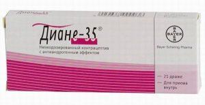 Диане 35