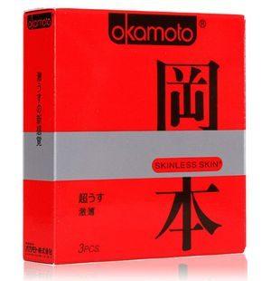 Okamoto Skinless Skin