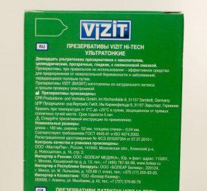 Срок годности на упаковке Визит