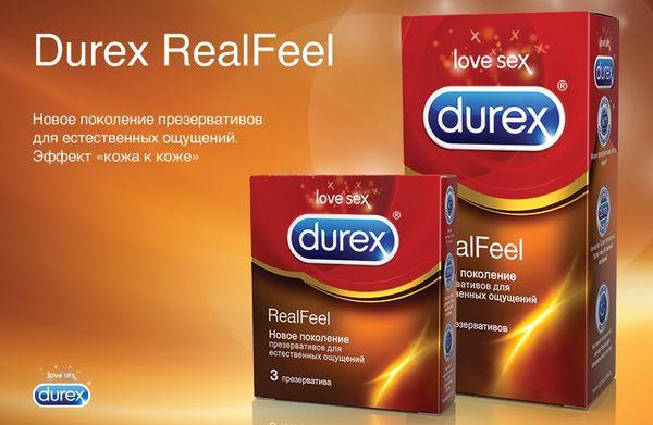 Толщина презервативов durex